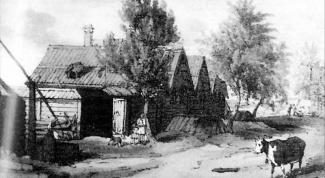 Как нарисовать деревню