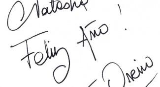 Как придумать автограф