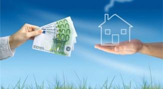 Как приобрести ипотеку
