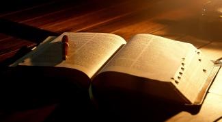 Как понять библию