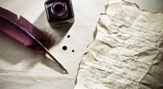 Как написать анонимное письмо
