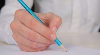 Как писать план-конспект