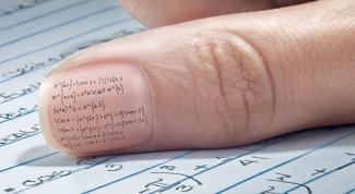 How to write crib