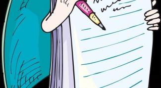 Как написать памятку в 2019 году