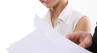 Как заполнить заявление на кредит