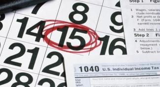 Как определить налоговый период