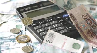 Как определить сумму кредита