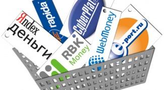 Как перевести деньги с яндекс на веб мани