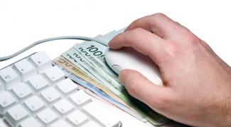 Как оплатить связь через интернет