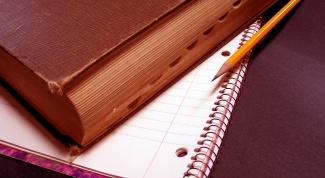Как писать заключение реферата