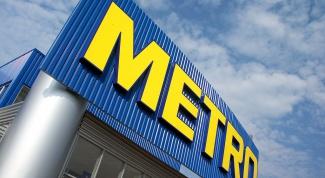 Как оформить карточку Metro