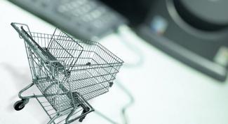 Как определить цену реализации