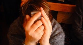 Как лечить уреаплазмоз мужчинам