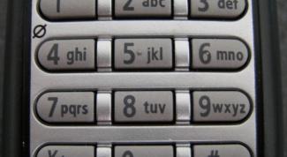 Как активировать бесплатные минуты на Мегафоне