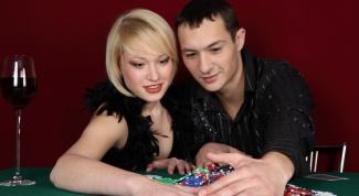 Как получить бонус в покере