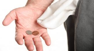Как решить проблему бедности