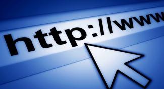 Как открыть свой домен