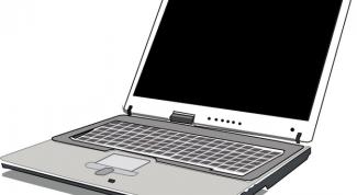 Как обновить базы компьютера