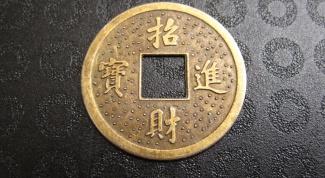 Как печатать на китайском