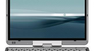 Как подключить встроенную веб-камеру на ноутбуке