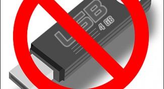 Как запретить запись на флешку
