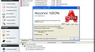 Как создать виртуальный диск на компьютере