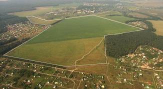 Как зарегистрировать право собственности на земельный участок