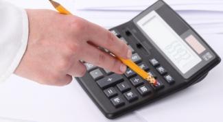 Как рассчитать налоговый вычет на квартиру