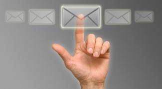 Как отправить бесплатно смс