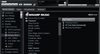 Как слушать радио через Winamp