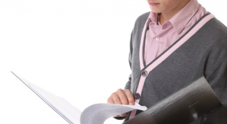 Как провести финансовый анализ предприятия