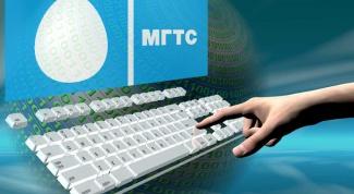 Как подключить интернет МГТС