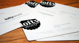 Как делать визитки в Word