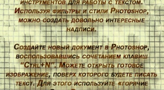 Как написать в фотошопе слова