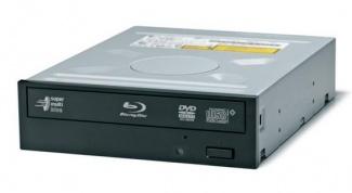 Как обновить драйвер дисковода
