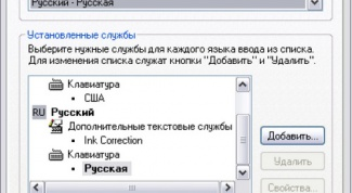 How to install Russian language on computer