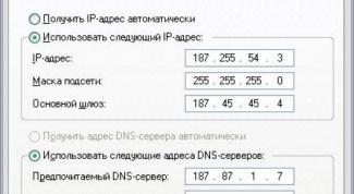 Как назначить компьютеру сетевой адрес