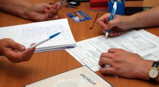 Как найти пенсионный страховой номер