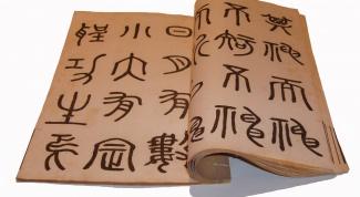 Как запоминать иероглифы