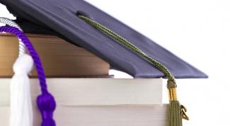 Как оформляют титульные страницы дипломных работ
