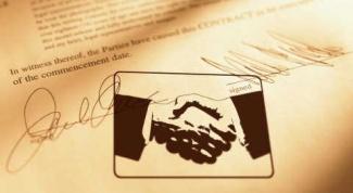 Как написать дополнительное соглашение к договору