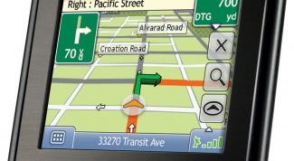 Как загружать карты в навигатор