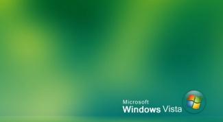Как откатить систему Vista