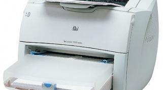 Как установить принтер по умолчанию