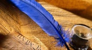 Как определить рифму стихотворения