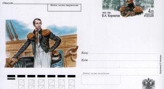 Как оформить почтовый конверт