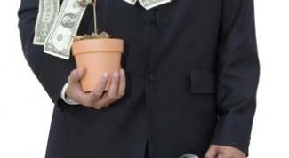 Как привлечь деньги в бизнес
