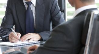 Как заинтересовать работодателя