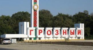 Как выучить чеченский язык