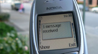 How to see incoming SMS